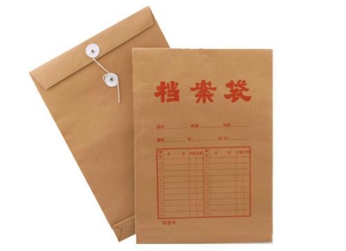 新式的檔案袋定制|實惠的檔案袋,就在紅源信封