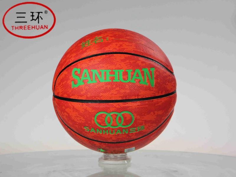 篮球批发,篮球批发厂家,篮球格