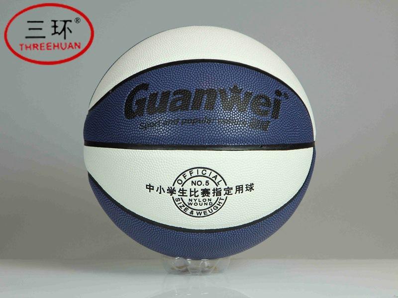 临沂5号篮球生产厂家|三环体育用品价格划算的篮球供应