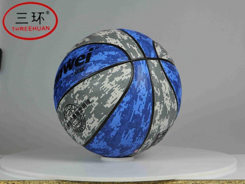 新疆5号篮球价格-为您推荐质量好的篮球