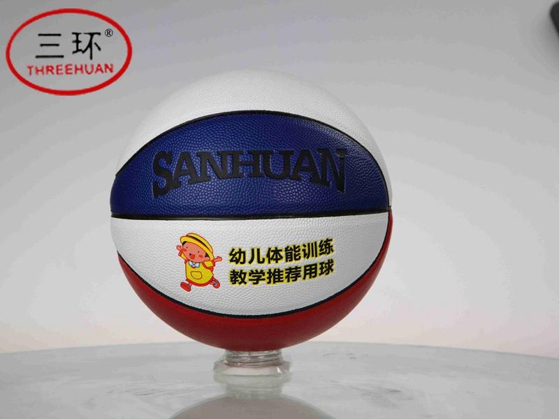 杭州4號籃球供應-物超所值的籃球4號在哪里可以買到