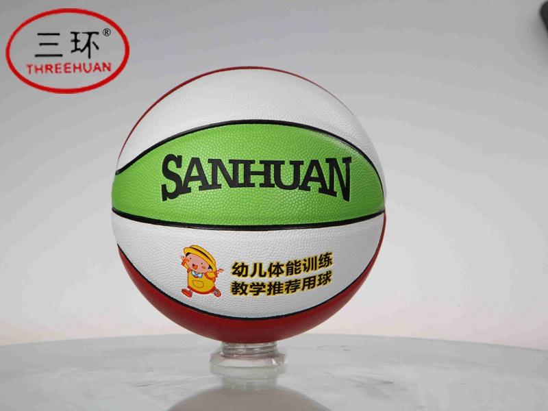 天津4號籃球定制|有品質的籃球4號品牌推薦