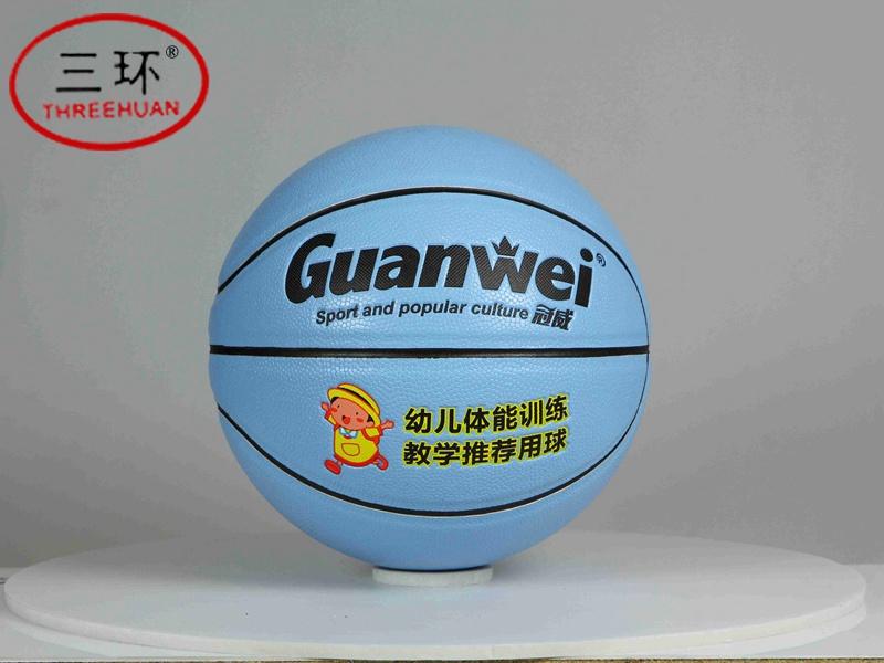 江苏4号篮球厂家|三环体育用品供应有品质的篮球4号