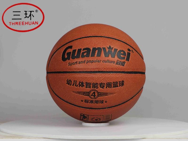 临沂知名的篮球4号供应商-杭州4号篮球生产厂家