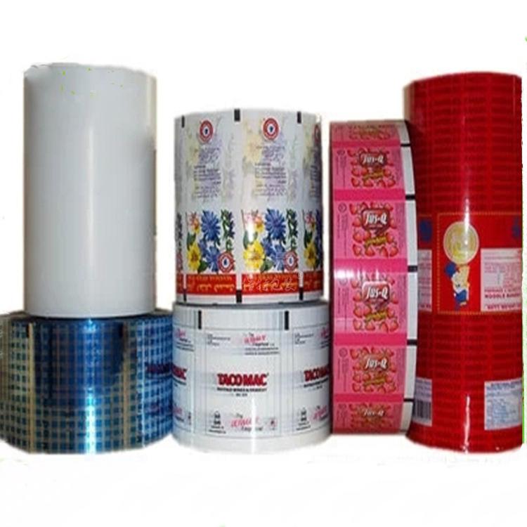 优惠的复合卷膜包装在线报价请联系:13662752839