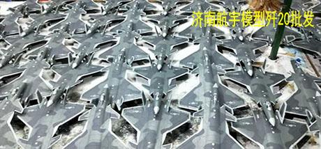 仿真飞机模型厂哪里有,济南航宇模型批发、定制质量好