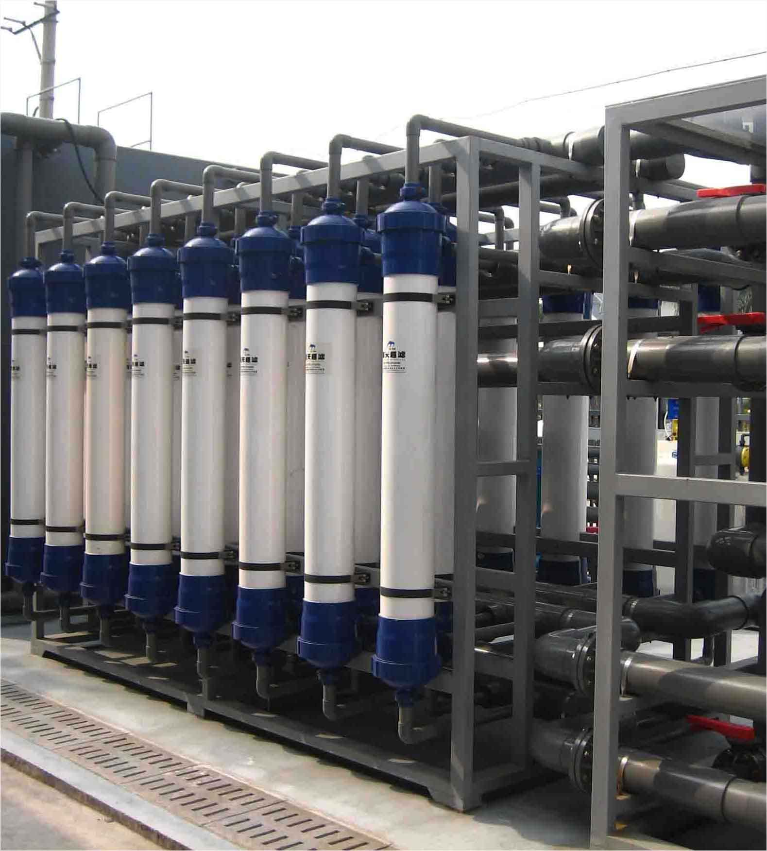 工业超滤水处理 大型中水回用设备 水视界环保定制 欢迎咨询