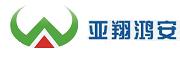 河南亚翔鸿安智能科技有限公司