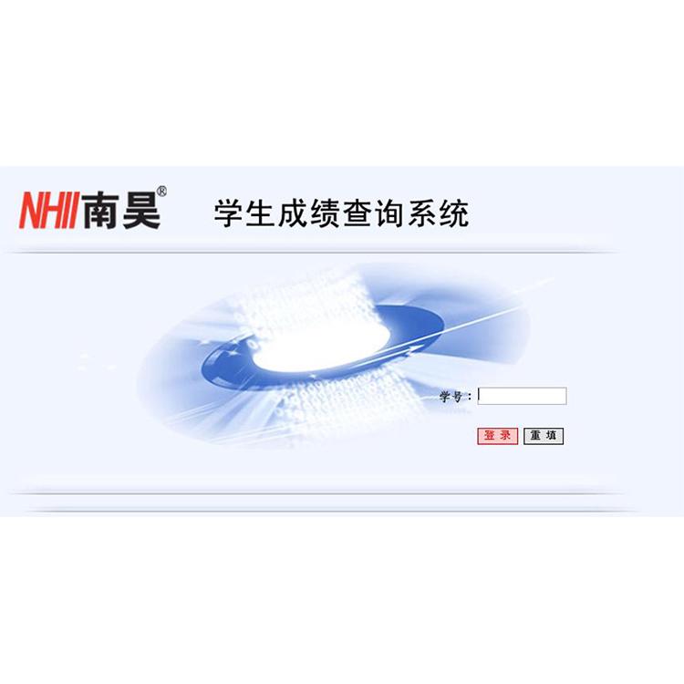 吉木乃县网上阅卷系统,网上自动阅卷系统,云阅卷平台服务
