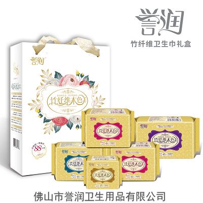 广东负离子卫生巾,负离子卫生巾加工厂