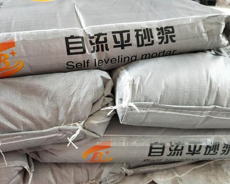 搏双建材石膏自流平您的品质之选-重庆自流平厂家推荐