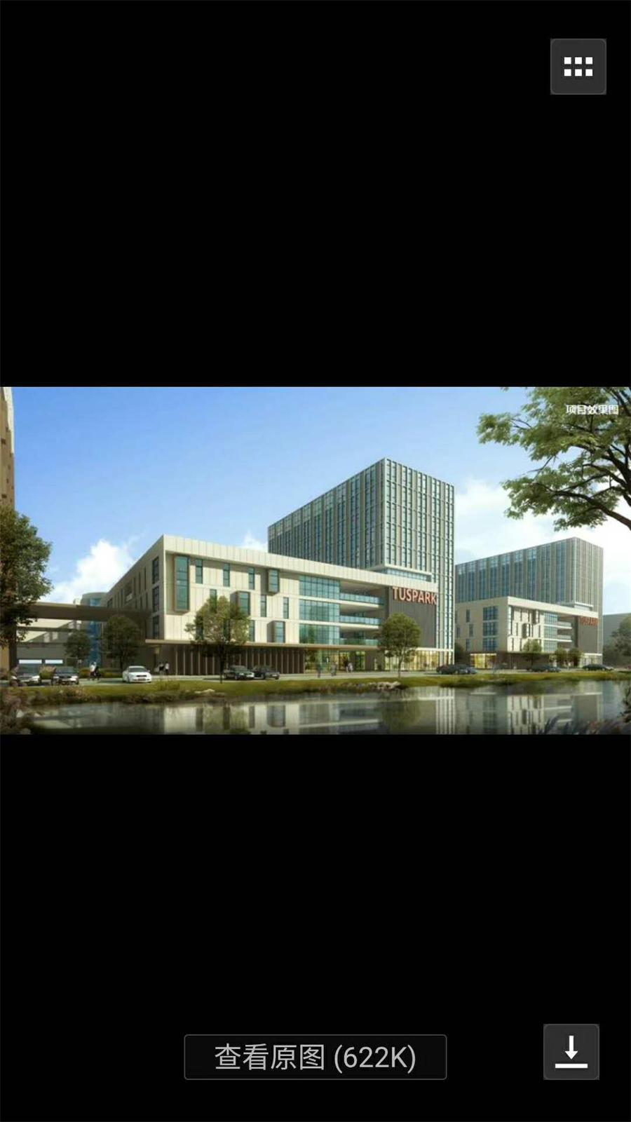 出售吴江开发区太湖新城建筑面积2100平米