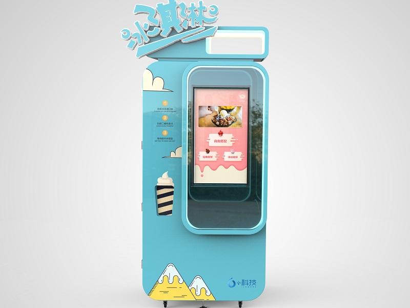 新零售时代的佼佼者,六加冰淇淋无人售货机