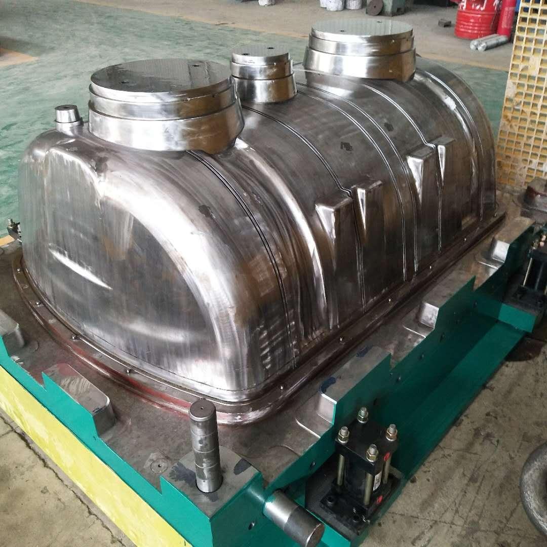 专业生产玻璃钢模压化粪池模具
