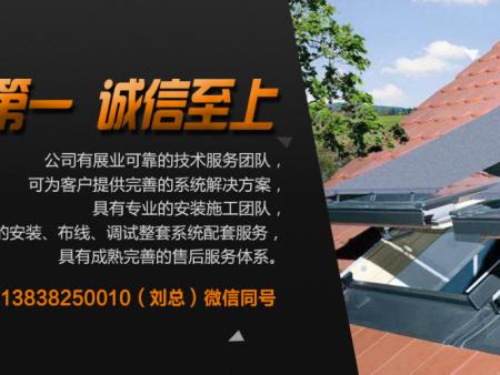 郑州电动开窗机认准亚翔鸿安