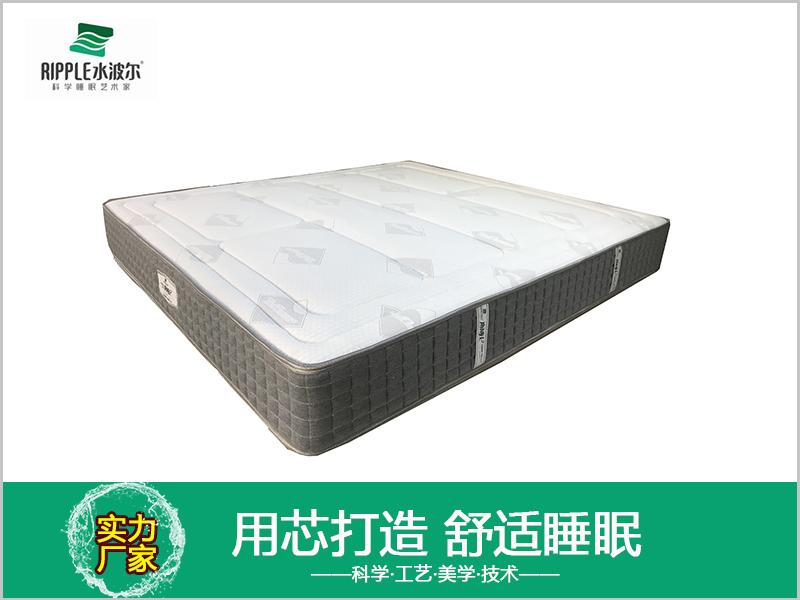 家庭床垫定制价位|想买品质好的床垫就到水波尔家居