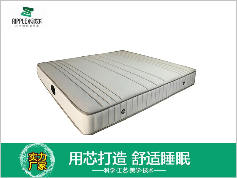 家庭床垫厂家-水波尔家居专业供应床垫
