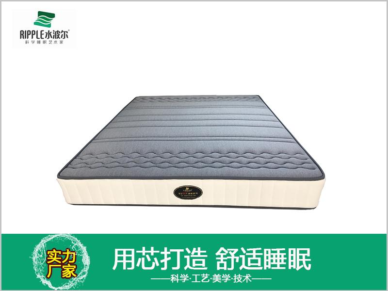 家庭床垫定制价位-水波尔家居专业供应床垫