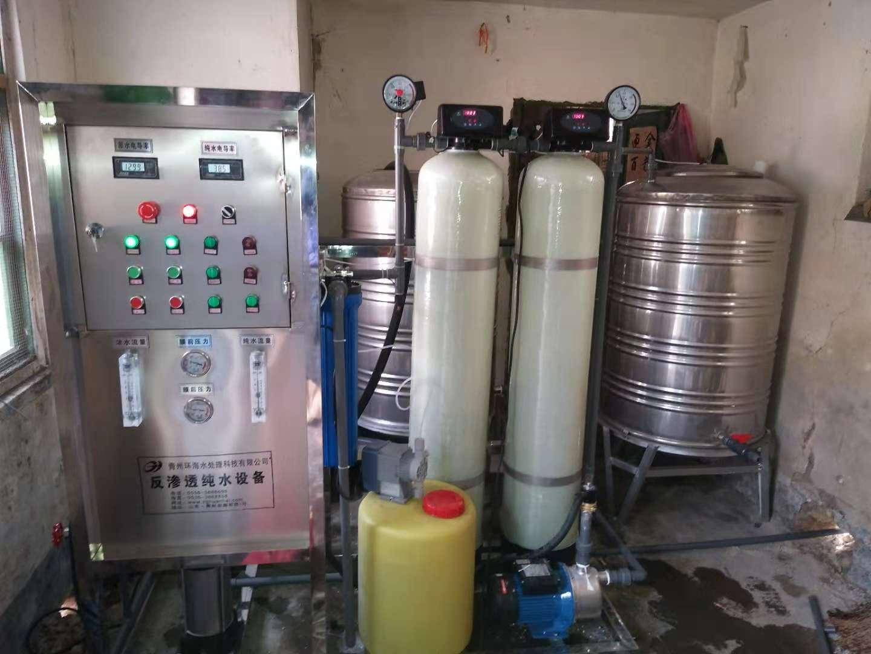反滲透純水設備-純凈水生產線-山東純凈水設備-環海