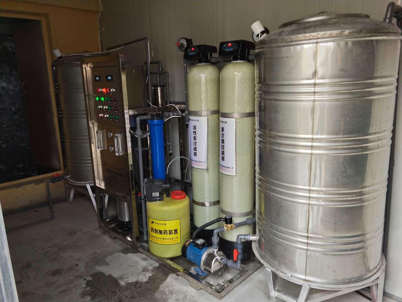 水处理设备供货厂家-价格实惠的反渗透水处理设备在哪可以买到