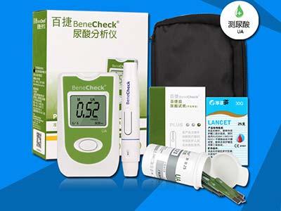 百捷尿酸分析仪