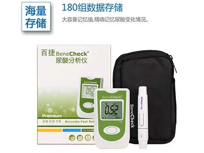 百捷尿酸分析仪低价销售-长春耐用的尿酸分析仪批售