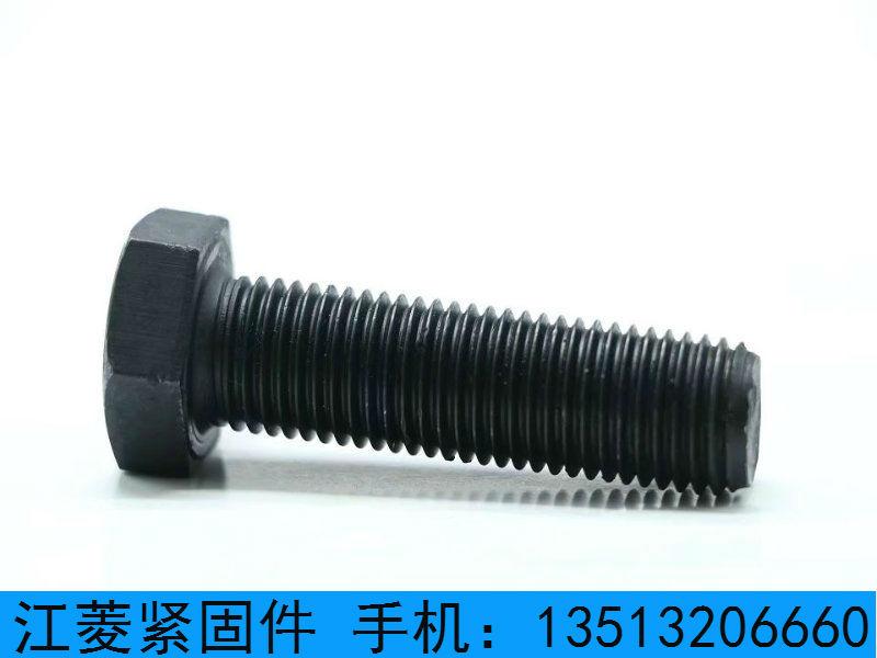 高强度螺栓供应 高强度螺栓加工 高强度螺栓生产