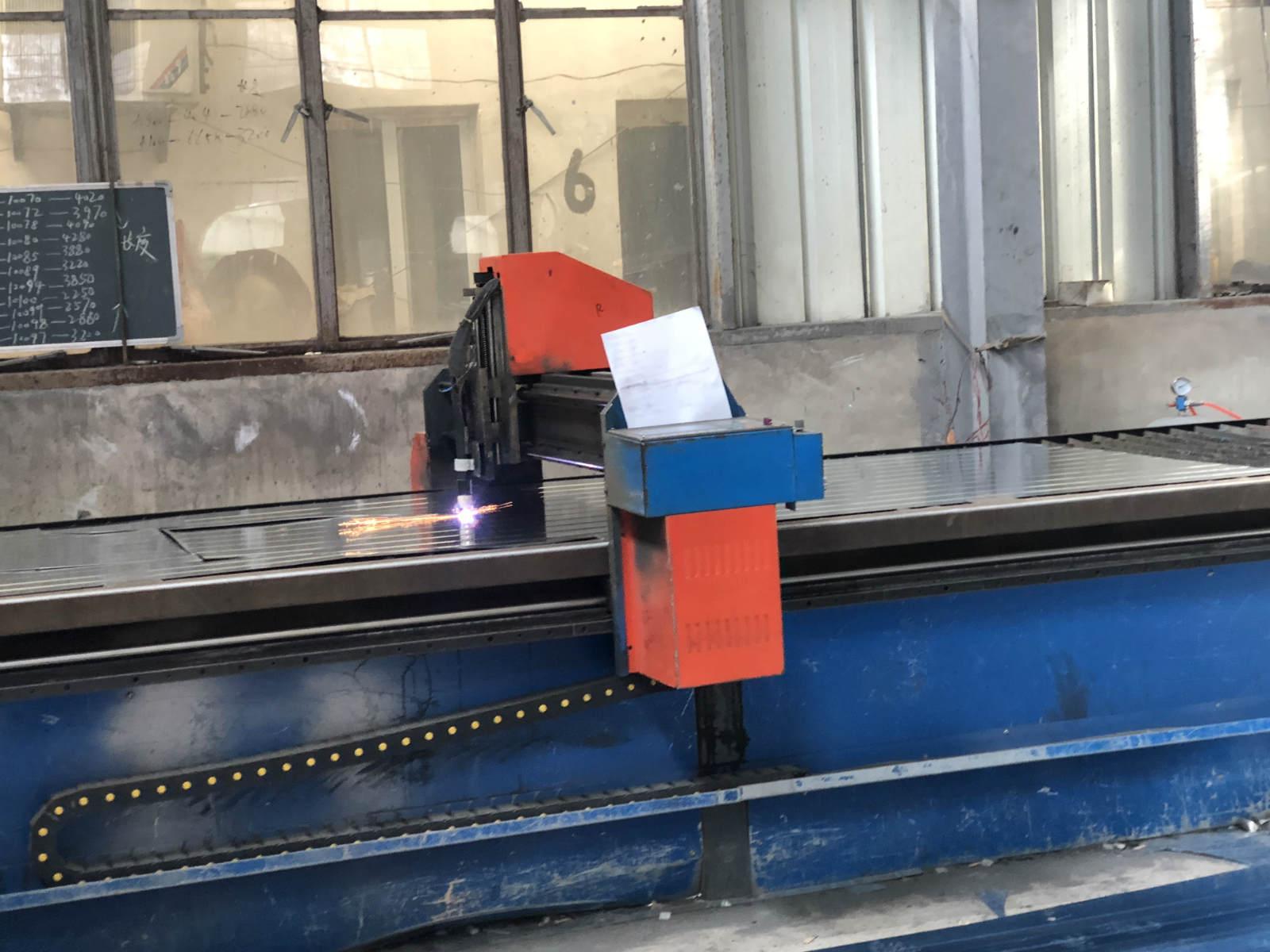 广千暖通设备-宁波激光切割加工定制推荐