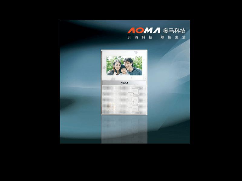 室内分机批发-福建L-模拟分机供应