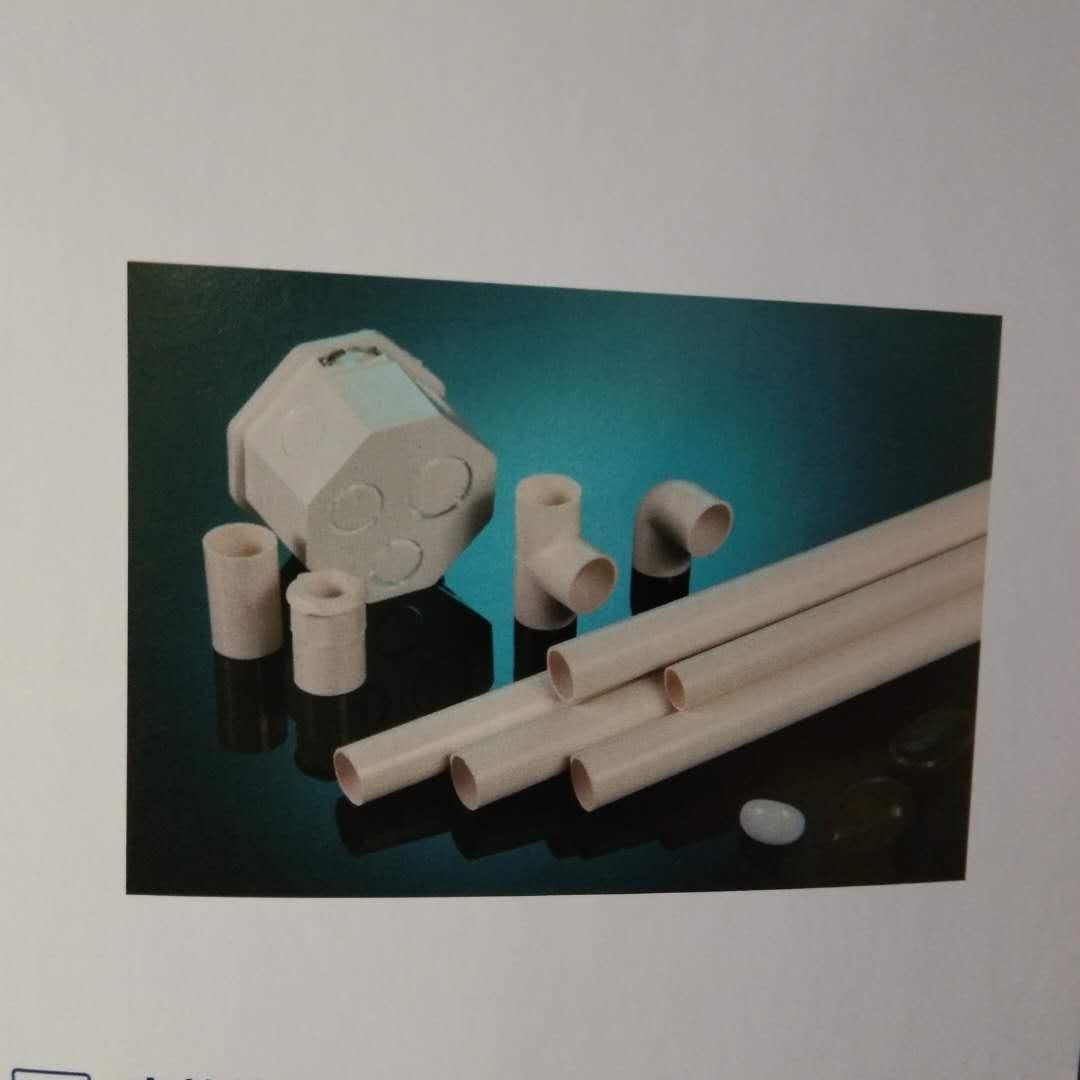 保利管道-知名的pvc-u电工套管供应商
