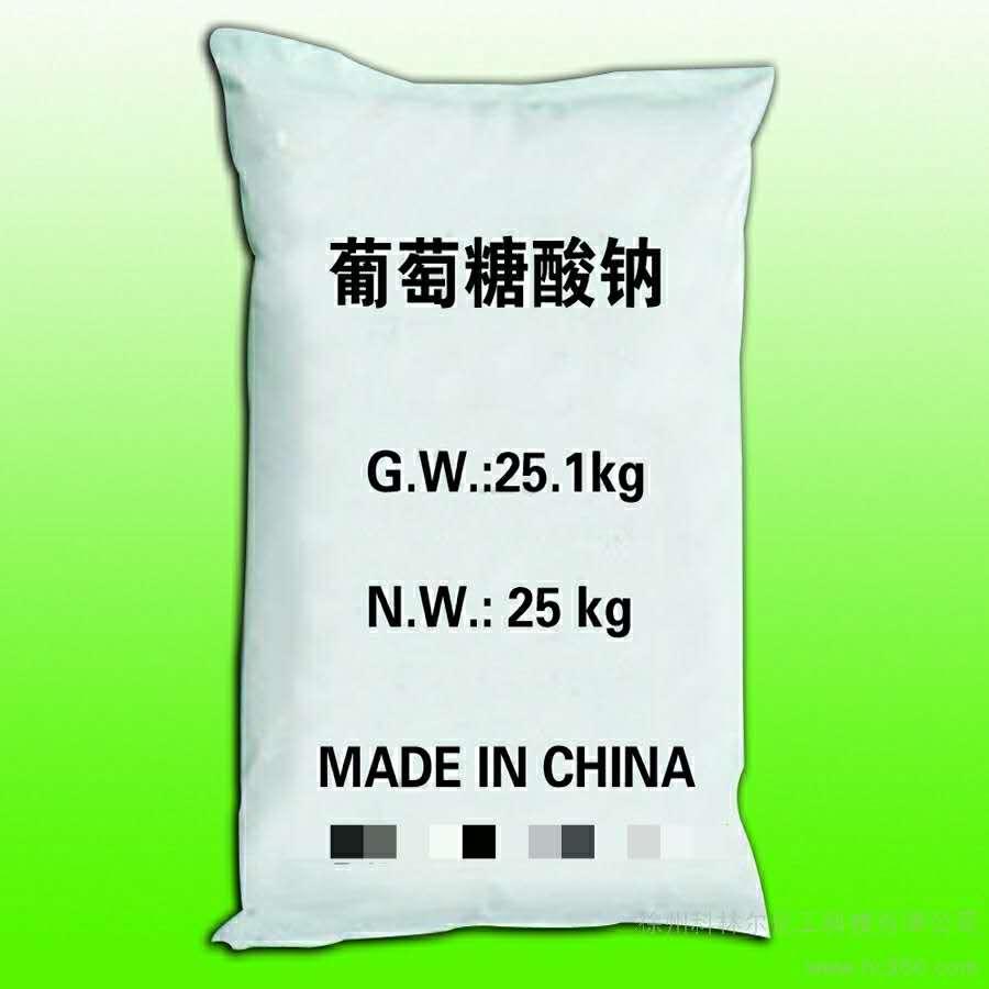 葡萄糖酸钠服务|供应宁夏口碑好的宁夏葡萄糖酸钠