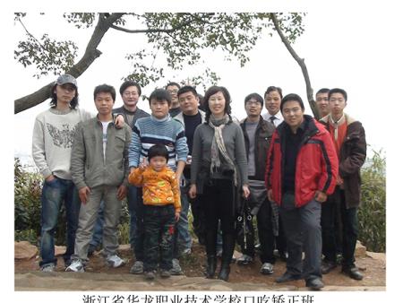 小孩口吃纠正咨询|杭州哪里有放心的期期艾艾话口吃咨询