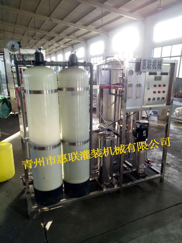 净化水处理设备 地下水、自来水处理设备 生活饮?#30431;?#35774;备