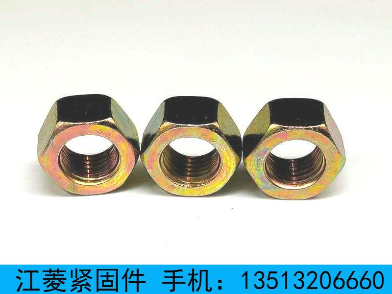 优质镀彩螺母厂家 山西镀彩螺母供应 镀彩螺母生产