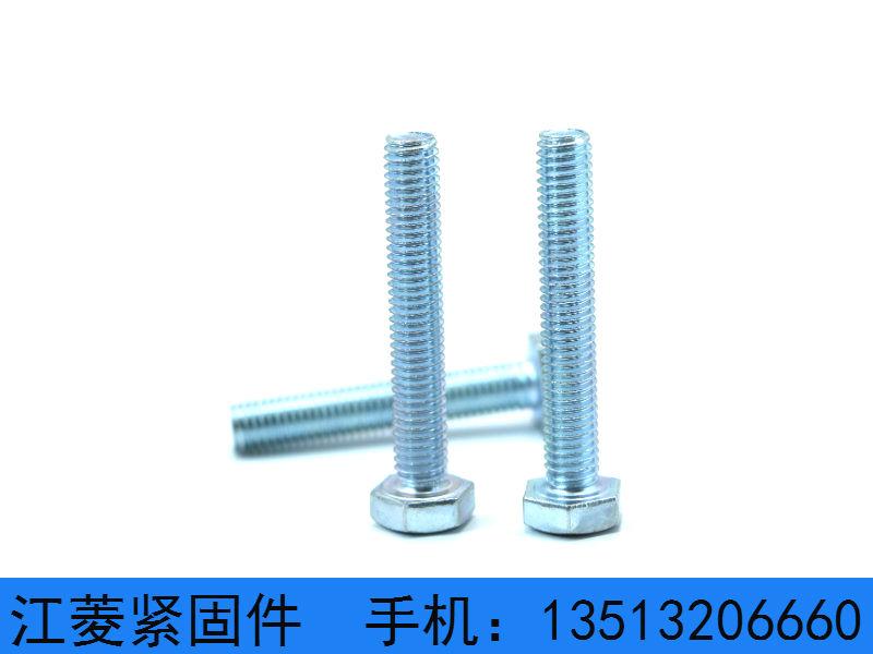 品质好的镀锌螺栓 辽宁镀锌螺栓厂家 镀锌螺栓供应