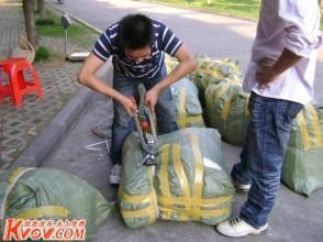 上海嘉定区个人托运电器顺丰物流快递公司价格低