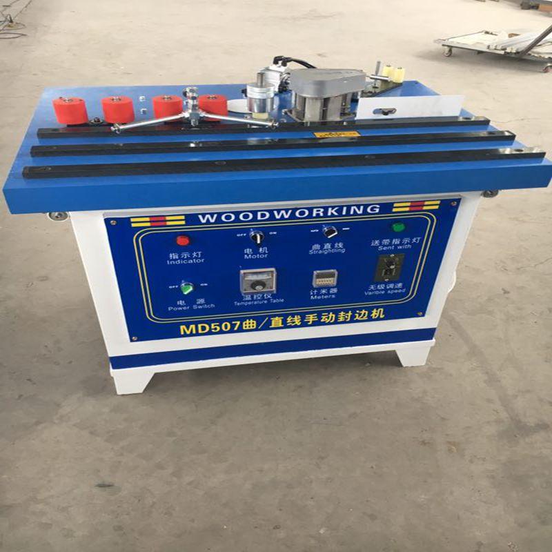 林泽通机械 木工机械曲线实木封边机-提供手动封边机
