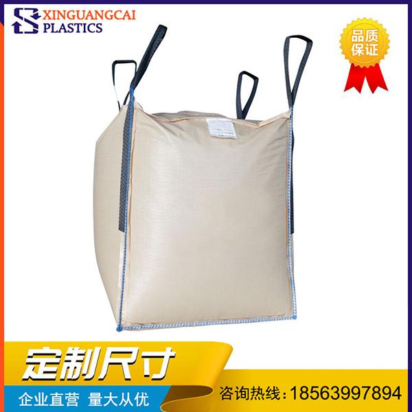 食品級集裝袋_食品級集裝袋生產商_食品級集裝袋廠家