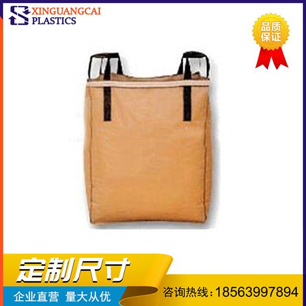 受欢迎的食品级集装袋_青岛哪里有专业的食品级集装袋供应