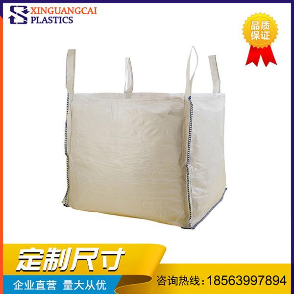 食品級集裝袋廠商|哪里能買到劃算的食品級集裝袋