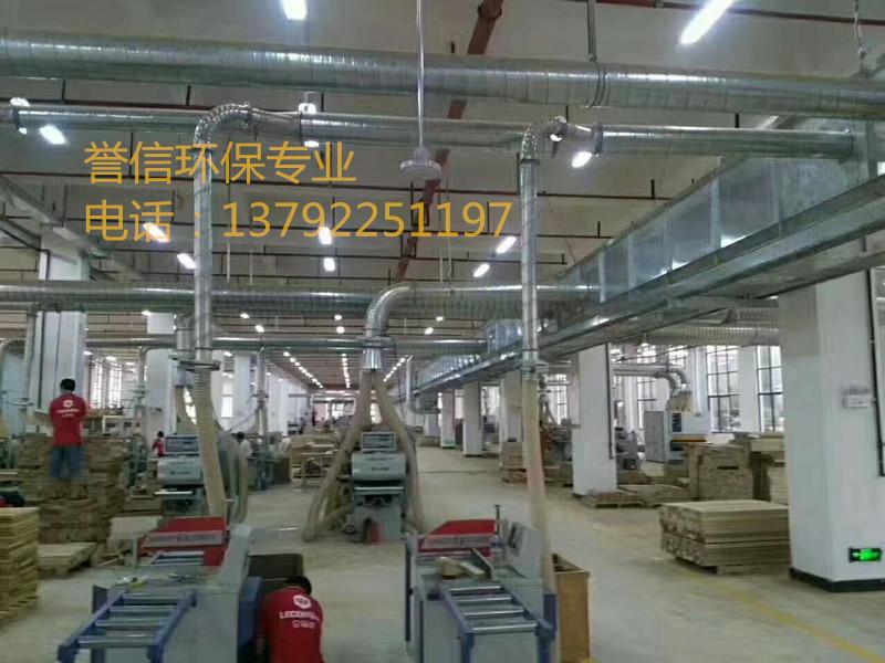 环保设备厂家安装中央除尘设备可定做安装中央除尘系统脉冲除尘器