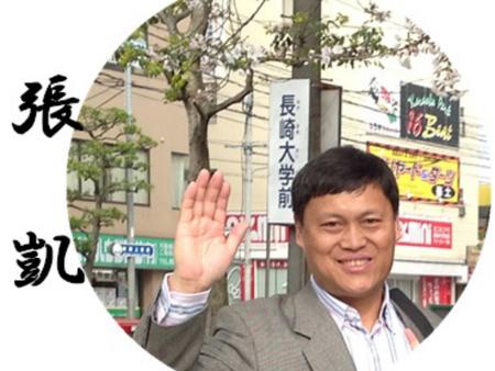 辽宁留学日语培训,丹东日本留学游学就职就找丹东慧盈教育