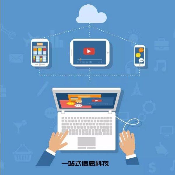 具有口碑的中小企业有哪些玩互联网营销服务推荐|精湛的中小企业有哪些互联网营销