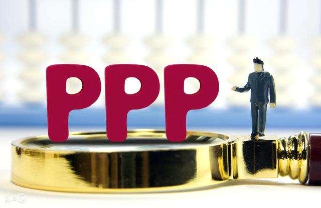 资深的PPP项目咨询机构选中隆集团