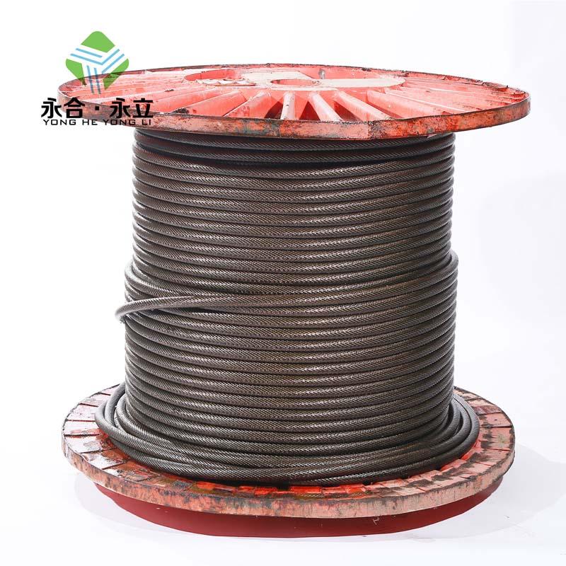 35W*K7钢丝绳