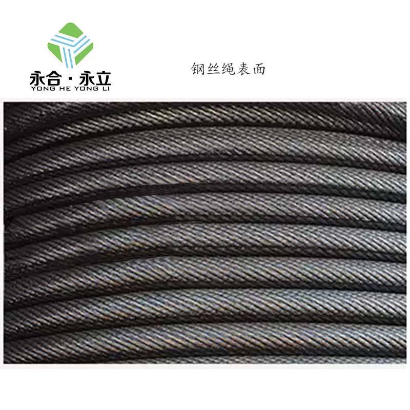 质量可靠的35W|K7钢丝绳永合永立贸易专业供应,35W|K7钢丝绳怎么样