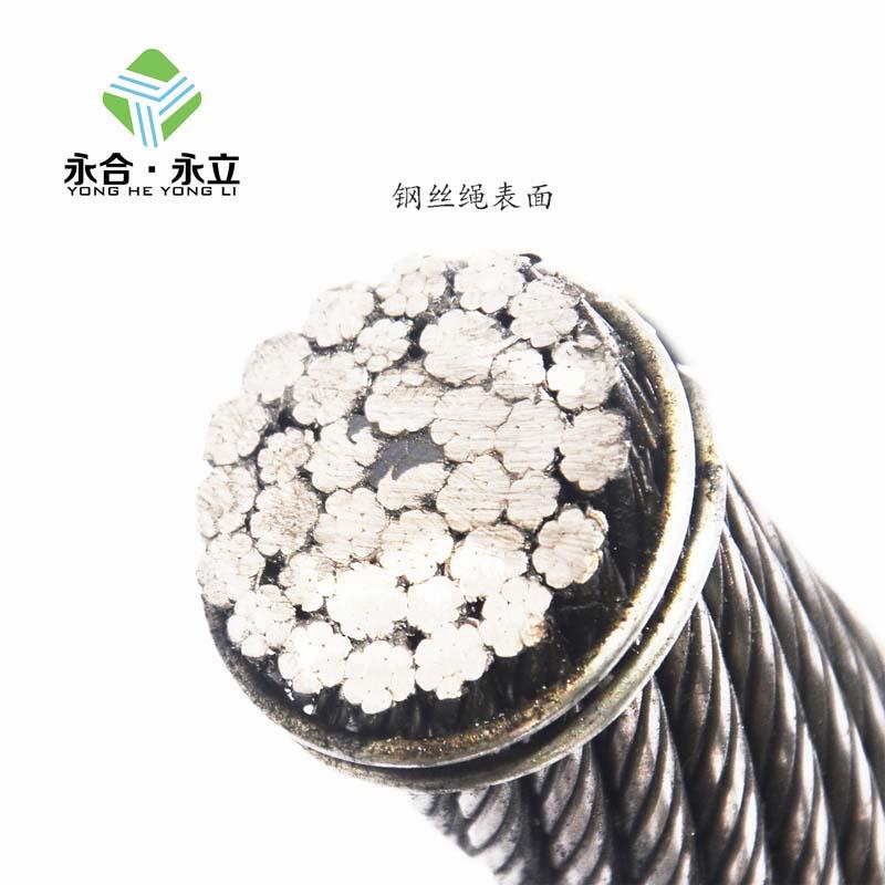 热卖35W K7钢丝绳-陕西质量好的35W K7钢丝绳服务商