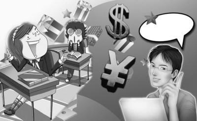 开封报表审计-郑州专业的财务审计