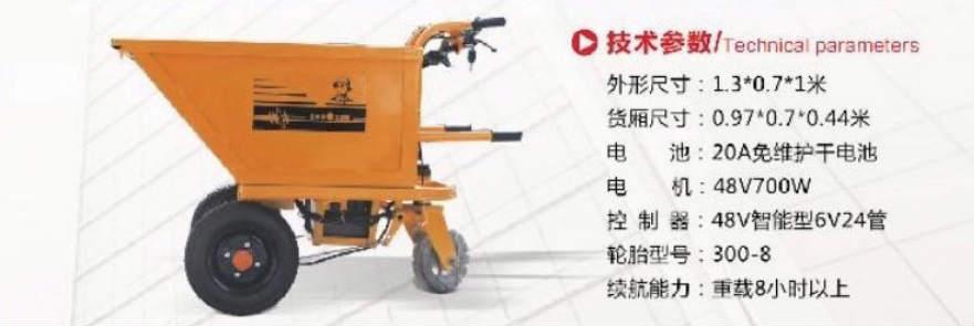 北京電動灰斗車價格|選質量硬的電動灰斗車,就到金蘋果