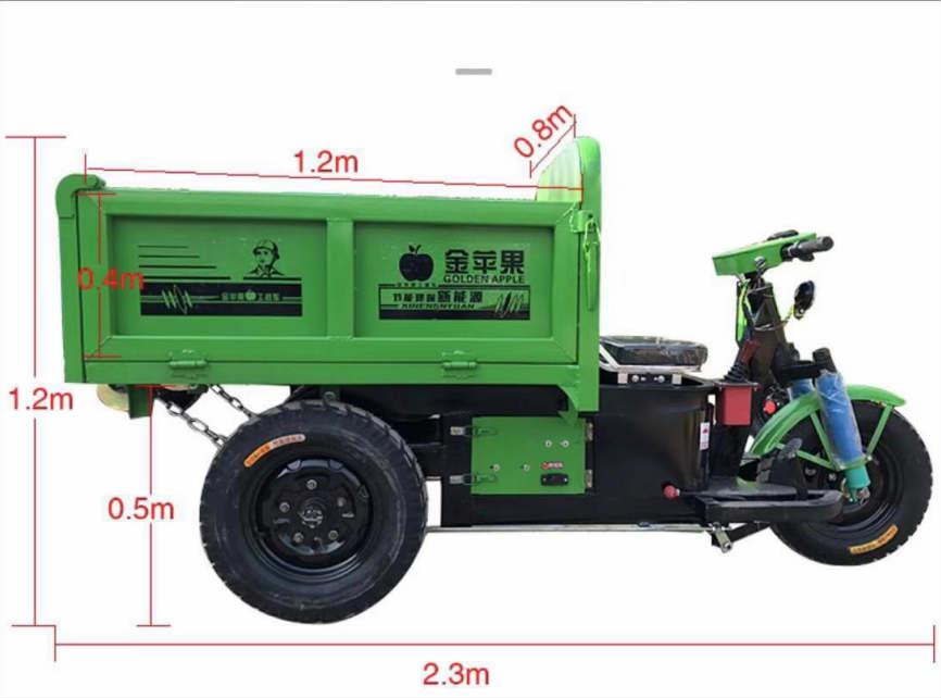 建筑工地电动车价格_大量供应优良的电动木材木板厂三轮车